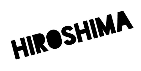 validation: Hiroshima rubber stamp. Grunge design with dust scratches. Effects can be easily removed for a clean, crisp look. Color is easily changed. Stock Photo