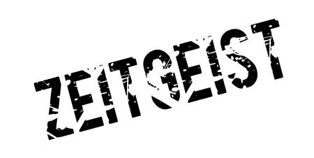 Zeitgeist rubber stamp Stock Vector - 82548603