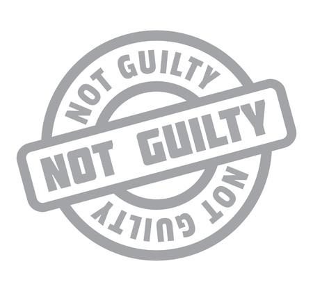 無罪のゴム印