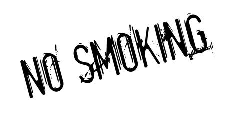 No Smoking rubber stamp