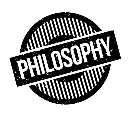 哲学ゴム印