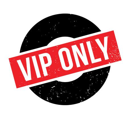 VIP 전용 도장 일러스트
