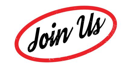 Join Us rubber stamp Векторная Иллюстрация