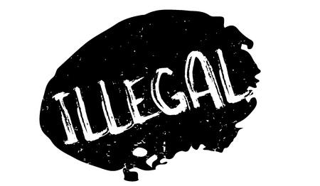 違法なゴム印