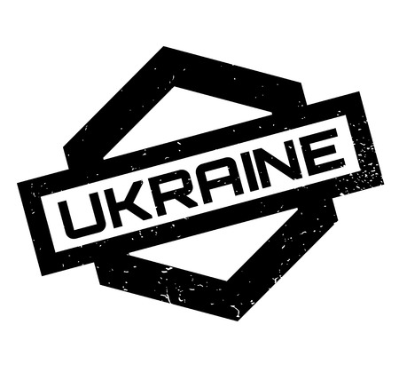 우크라이나 도장 일러스트