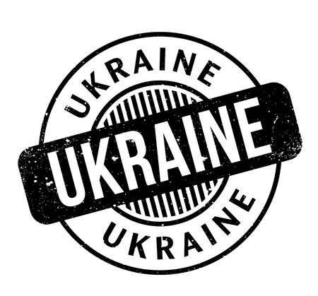 우크라이나 도장입니다.