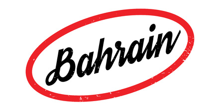 Bahrain rubber stamp
