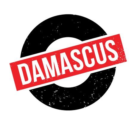 Damascus rubber stamp Ilustração