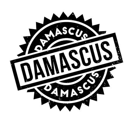 Damascus rubber stamp Reklamní fotografie - 85819144