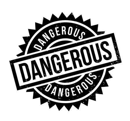 위험한 도장