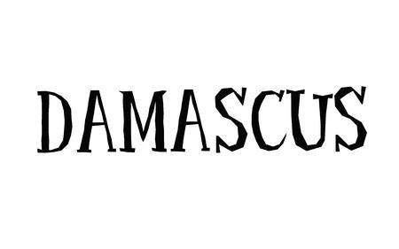 Damascus. Typographic stamp visualisation concept Original series.