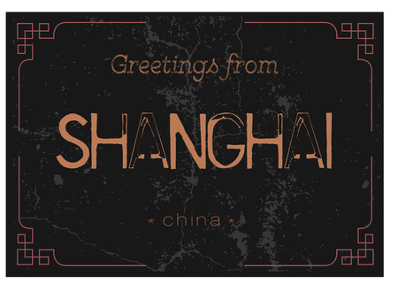 Greeting card from Shanghai china, for print or web, authentic looking souvenir.