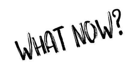 Lo que ahora sello de goma. Diseño de grunge con arañazos de polvo. Los efectos se pueden eliminar fácilmente para una apariencia limpia y nítida. El color se cambia fácilmente. Ilustración de vector