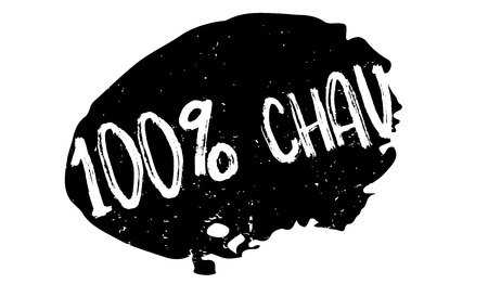 100 Chav rubber stamp. Grunge design with dust scratches. Effects can be easily removed for a clean, crisp look. Color is easily changed.