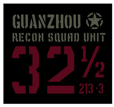 A military plate, realistic looking military typography for t-shirt, poster, print.