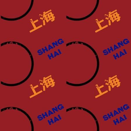Shanghai city pattern, abstract geometric design. Shanghai written in chinese language.