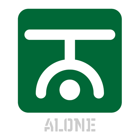 Alone conceptual graphic icon. Design language element, graphic sign.  イラスト・ベクター素材