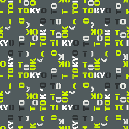 Tokyo  seamless pattern. Creative design for various backgrounds.