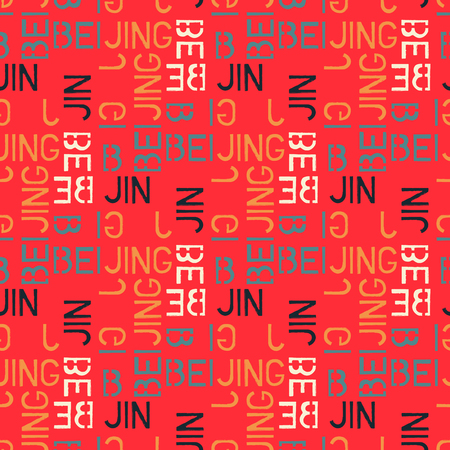Beijing seamless pattern. Autentic artistic design for background. Illustration