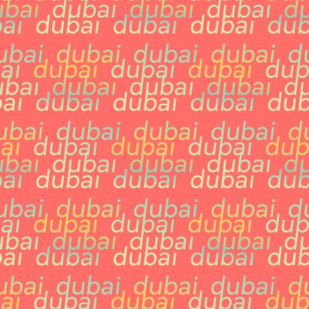 Dubai seamless pattern. Authentic artistic design for background. Illustration