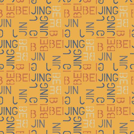 Beijing  seamless pattern. Autentic artistic design for background.
