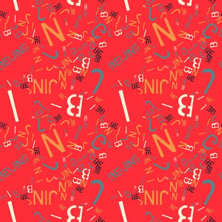 Beijing creative pattern. Digital design for print, fabric, fashion or presentation. Illustration