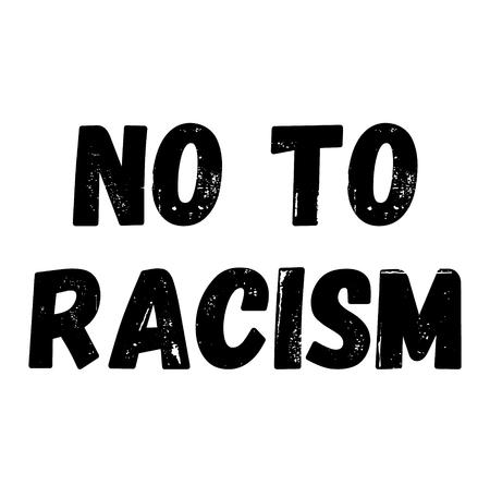 no a la etiqueta de racismo Ilustración de vector