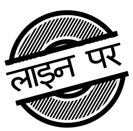timbre noir en ligne