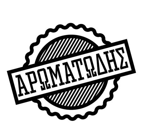 spicy black stamp in greek language