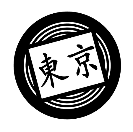 tokyo black stamp in japanese language. Sign, label, sticker
