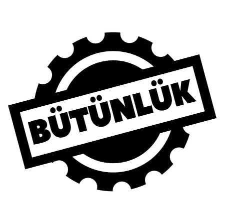 integrity black stamp in turkish language. Sign, label, sticker