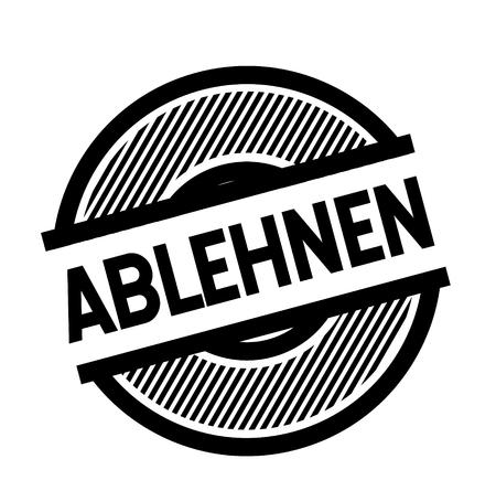 reject black stamp in german language 矢量图像