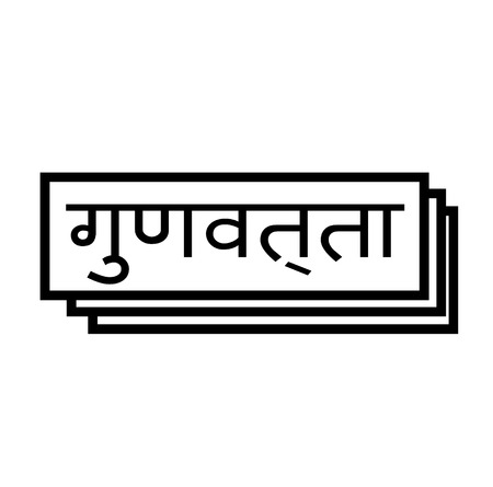 quality black stamp in hindi language. Sign, label, sticker Ilustrace