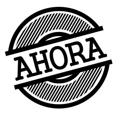 now black stamp in spanish language. Sign, label, sticker Illusztráció