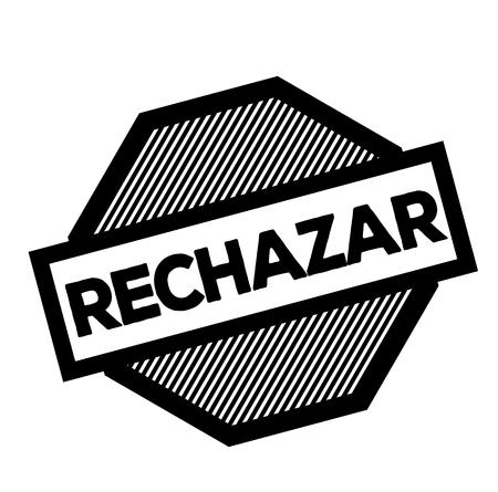 reject black stamp in spanish language. Sign, label, sticker 矢量图像