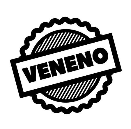 poison black stamp in spanish language. Sign, label, sticker Illustration