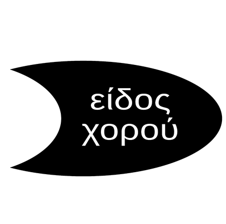 foxtrot s s black stamp in greek language. Sign, label, sticker.