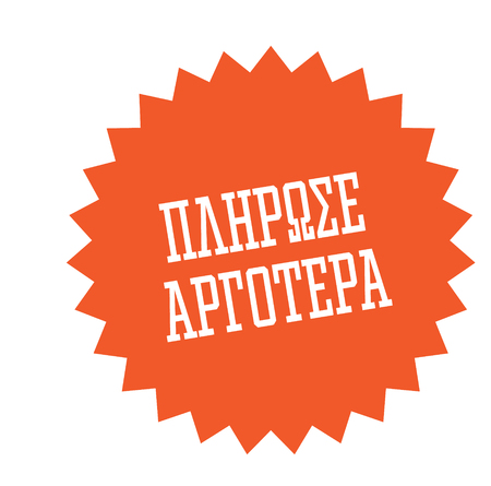 pay later s s black stamp in greek language. Sign, label, sticker. Illusztráció
