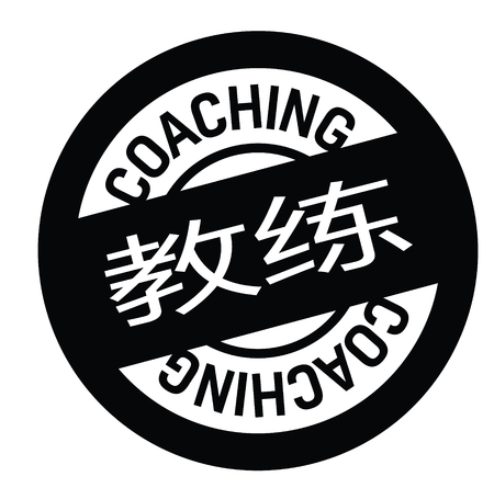 coaching black stamp in chinese language. Sign, label, sticker