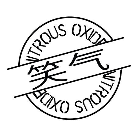 nitrous oxide black stamp in chinese language. Sign, label, sticker Illustration
