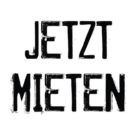 now hiring black stamp in german language. Sign, label, sticker