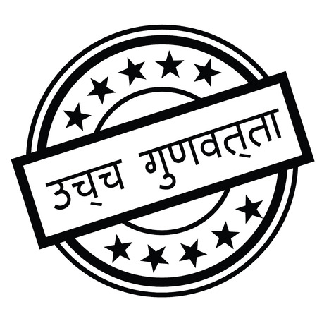 high quality black stamp in hindi language. Sign, label, sticker