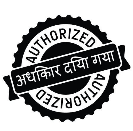 authorized black stamp in hindi language. Sign, label, sticker Illustration