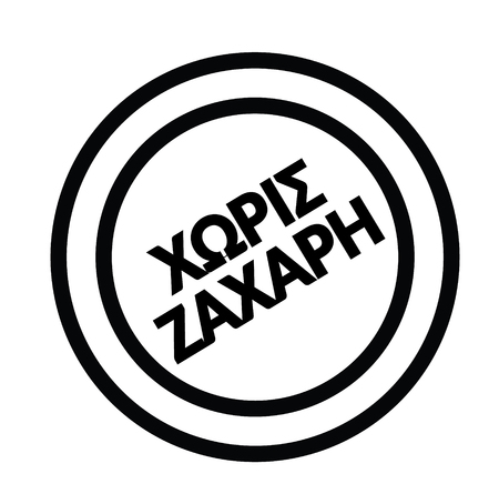 sugarfree black stamp in greek language. Sign, label, sticker Vectores