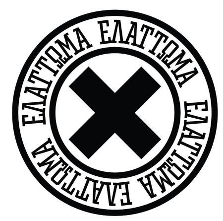 defect black stamp in greek language. Sign, label, sticker 矢量图像