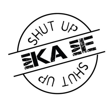 shut up stamp in greek
