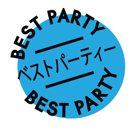 best party black stamp in japanese language. Sign, label, sticker