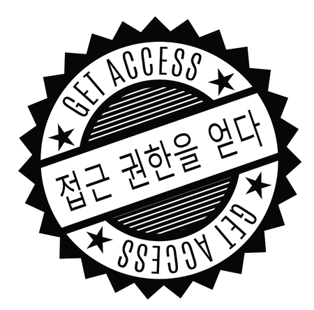 get access black stamp in korean language. Sign, label, sticker