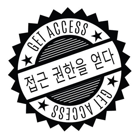 get access black stamp in korean language. Sign, label, sticker