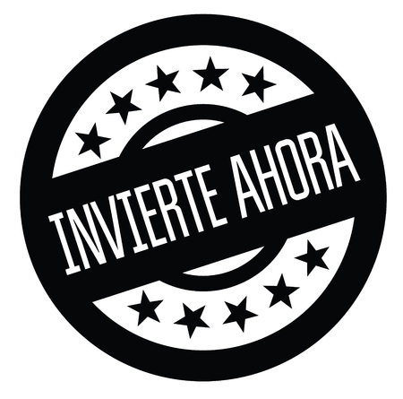 invest now black stamp in spanish language. Sign, label, sticker Stock Vector - 110402392